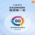 小米10S新品发布会直播