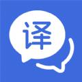 哒咔英语翻译官app