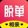 恋爱脱单花田婚恋app