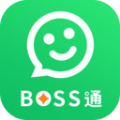 BOSS通APP