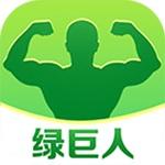 绿巨人app官方最新下载入口地址