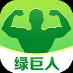 绿巨人下载汅api免费破解版最新版