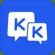kk键盘最新手机版