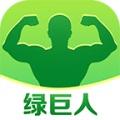 绿巨人黑科技破解app旧版本安卓版
