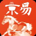 京易App