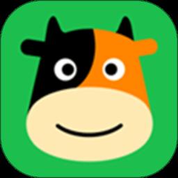 途牛旅游app出行平台安卓版