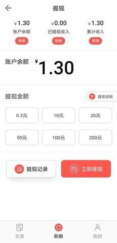 铁树花app