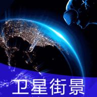 earth地球街景地图app