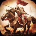 帝国与骑士游戏