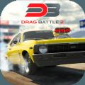 Drag Battle 2游戏