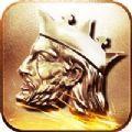 帝王霸权游戏