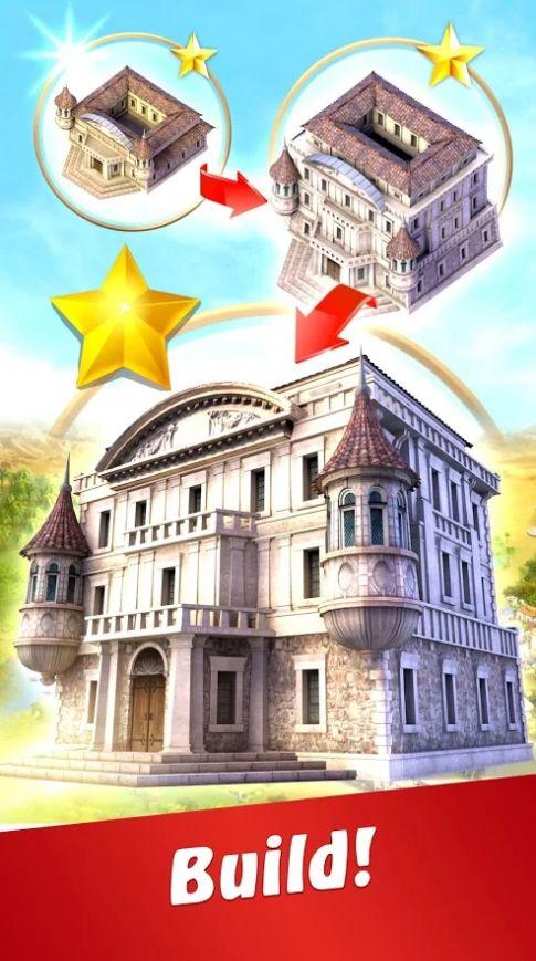 帝国和城堡游戏