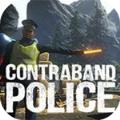 缉私警察模拟破解版