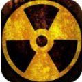 生化战争福岛辐射区游戏