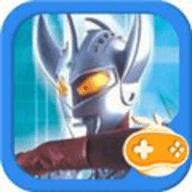 奥特格斗进化3全人物解锁中文版