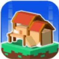砌块建筑3D