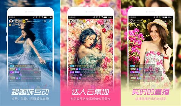 蜜月直播官方版:有很多美女主播的直播app