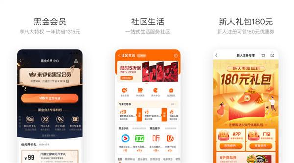 来伊份线上零售app平台正式版是一款休闲优惠的零食购物软件吗?