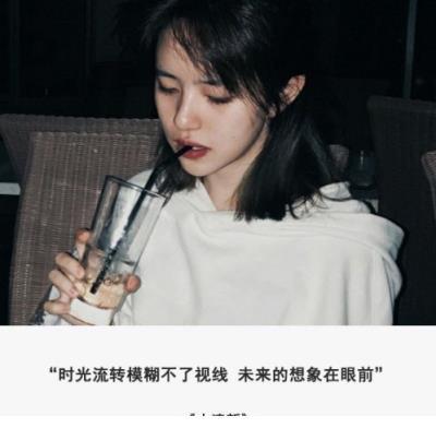 2019最新经典爱情说说大全