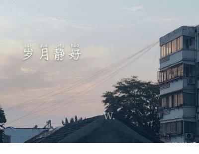 张小娴经典爱情语录_张小娴《离别曲》