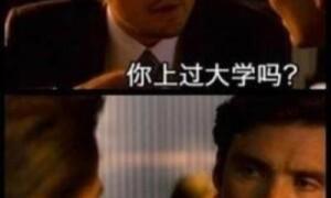 崇尚科学手抄报内容精选 西门豹治邺