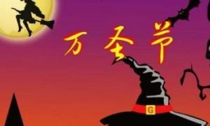 春节古诗词的100首 关于春节的佳句欣赏