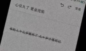 2019年元宵节猜灯谜大汇总