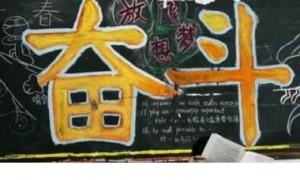 第五组口号霸气押韵 火锅店前厅简短口号